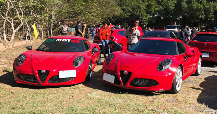 The Spirit Carries On:2019 Taiwan Alfa Romeo Day